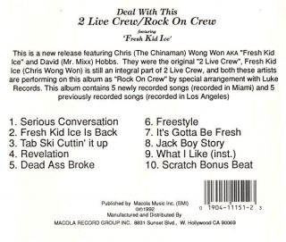 2 Live Crew Rock On Crew - Deal With This (Back)