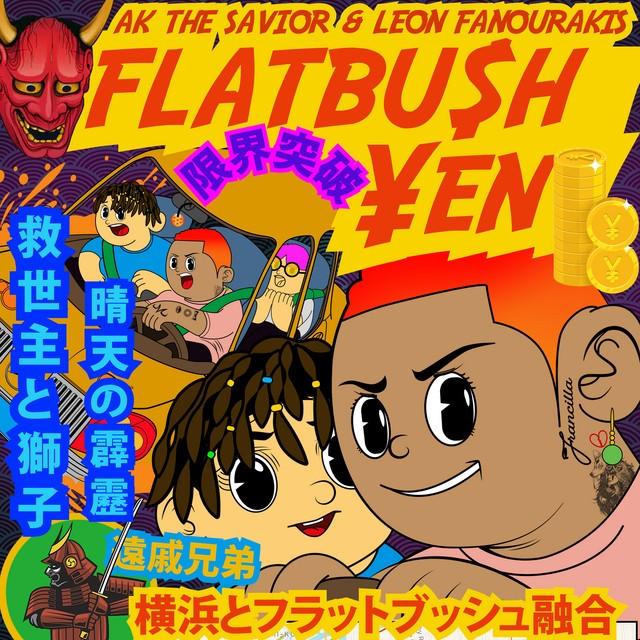 AKTHESAVIOR & Leon Fanourakis - FLATBU$H ¥EN