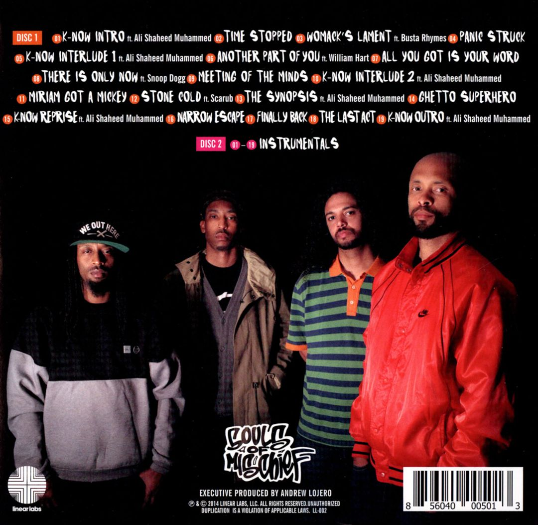 Adrian Younge Presents Souls Of Mischief - There Is Only Now (Back)
