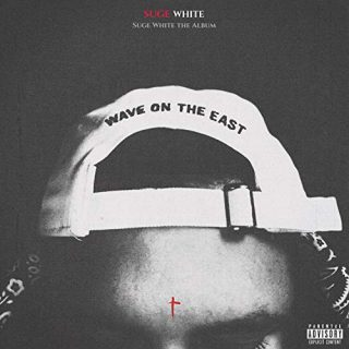 Suge White - Suge White The Album