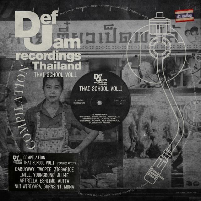 Various - Def Jam Thailand Compilation Thai School Vol. 1